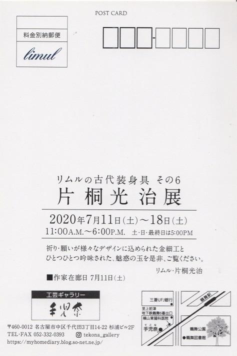 img508.jpg